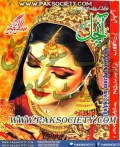 Aanchal Digest April 2015
