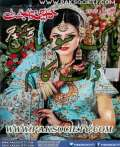 Khawateen Digest April 2015