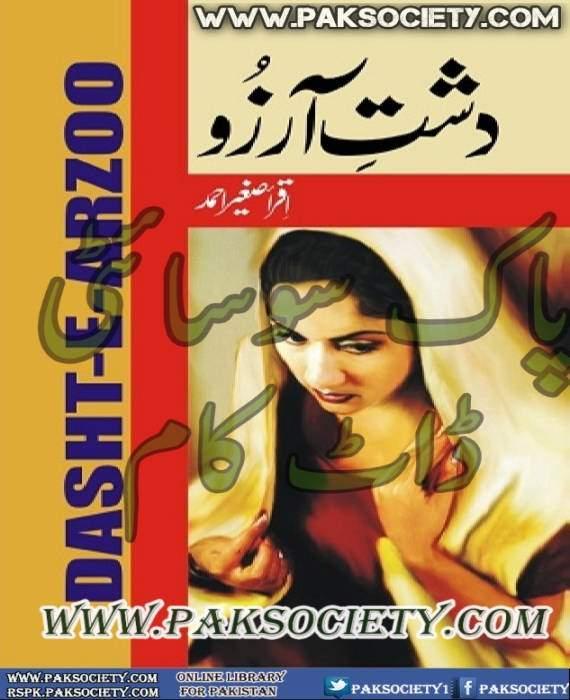Dasht E Arzoo By Iqra Sagheer Ahmed