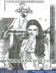 Main Tum Aur Chand Raat