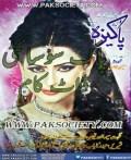 Pakeezah Digest August 2015