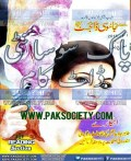 Jasoosi Digest October 2015