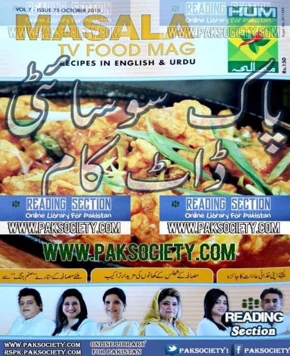 Masalah Magazine October 2015