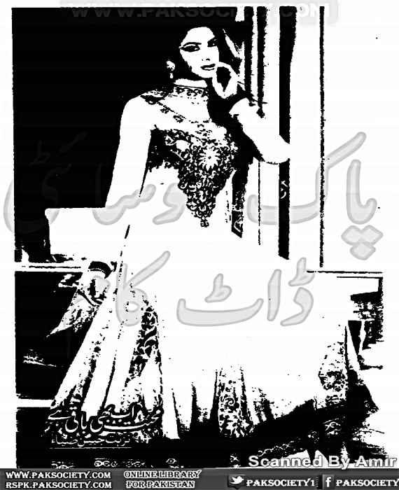 Mohabbat Ab Bhi Baqi He ki By Nuzhat Jabeen Zia