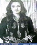 Mom Ki Mohabat By Rahat Wafa