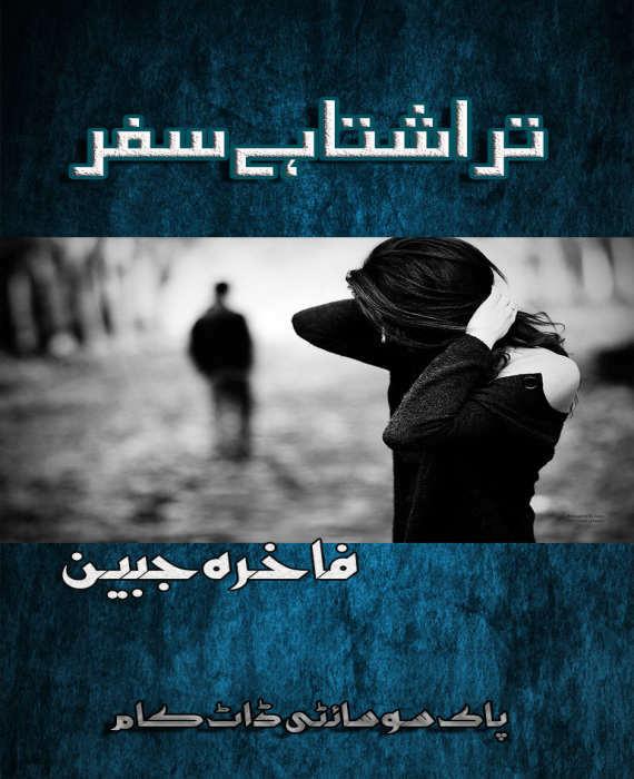 Trashta He Safar By Fakhra Jabeen