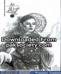 Greban By Shabeena Gul