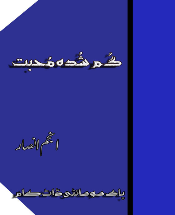 GumShuda Mohabbat By Anjum Ansar