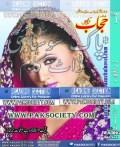 Hijab Digest December 2015