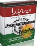 Inside RAW By Ashoka Rana Trasnlated By Arshad Ali