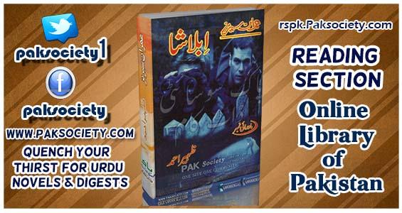 Ablasha By Zaheer Ahmad (Imran Series)
