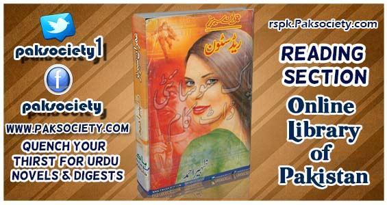 Red Stone By Zaheer Ahmad (Imran Series)