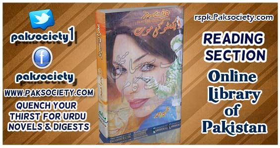 Download X2 ki Moat By Zaheer Ahmad (Imran Series)