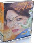 Download X2 ki Moat By Zaheer Ahmad (Imran Series)