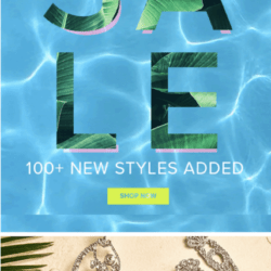 5 emails for summer campaign inspiration 250x250 1