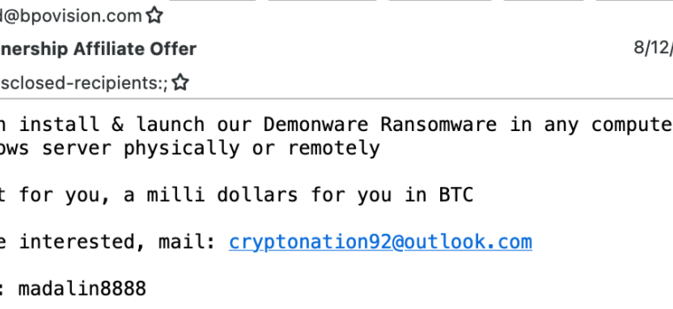 demonware initial email 1024x349 1
