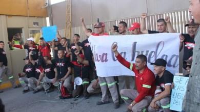 Photo of Huelga de Coca-Cola es inexistente: Junta de Conciliación