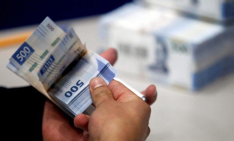 Photo of Perspectivas económicas para México en 2021