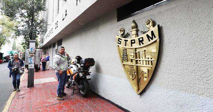 STPRM