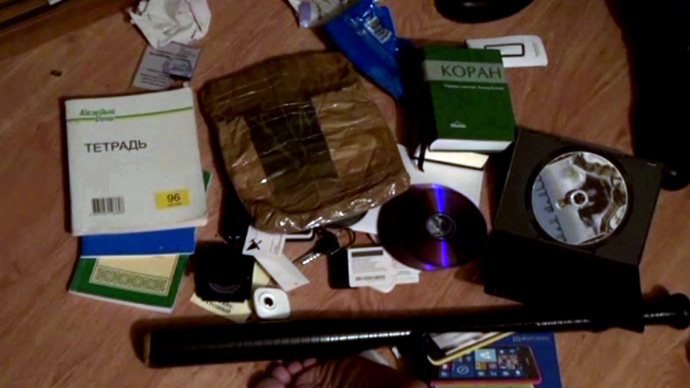 Materials seized in the raid. Image courtesy of the Interior Ministry.
