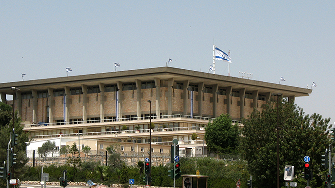 The Israeli Parliament (Photo by James Emery / flickr.com)