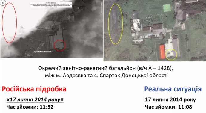 Image from mil.ru