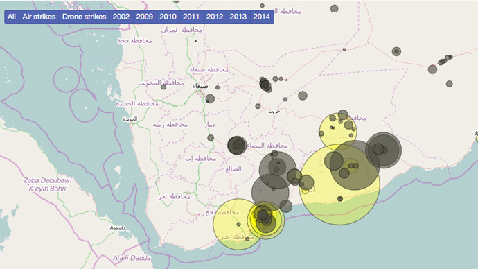 Image from newamerica.net showing location of drone strikes in Yemen.