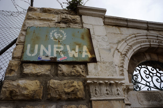 URWNA is the only official agency in the neighborhood that deals with the issue of Palestinians (Photo by Nadezhda Kevorkova)