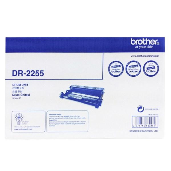 Drum - DR2255