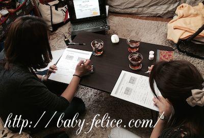 京都で赤ちゃんのスキンケアが学べる!