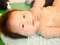 ベビーマッサージ6ヶ月