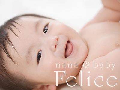 ベビーフォト7ヶ月