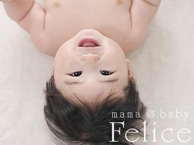 赤ちゃん撮影7ヶ月