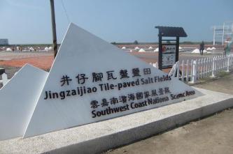 Jingzailiao 01