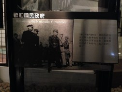 Musée national du 28 février