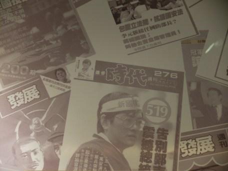 Cheng Nan-jung, en couverture du numéro 276