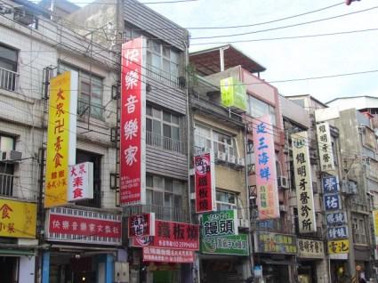 Rue commerçante - Shilin
