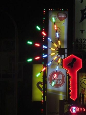 Enseigne de magasin de noix de betel – Nouveau Taipei