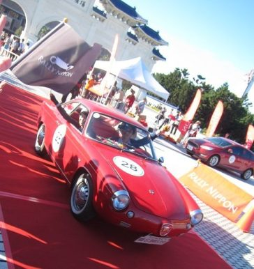 Fiat Abarth 850 coupé de 1961