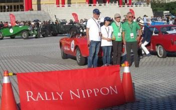 Photo souvenir des équipes japonaises participantes