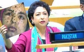 Sushma Swaraj at United Nation