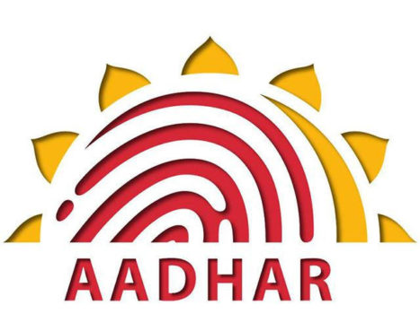 Rw Trending Mamta Against Aadhar