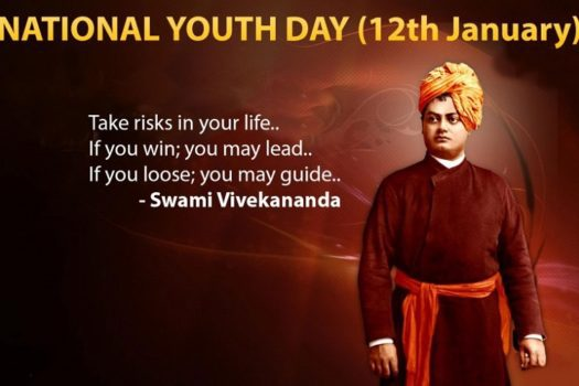 RTIwala Explains National Youth Day