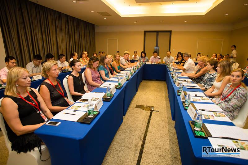 Участники саммита «Матрешка-Тур» познали Хайнань 3