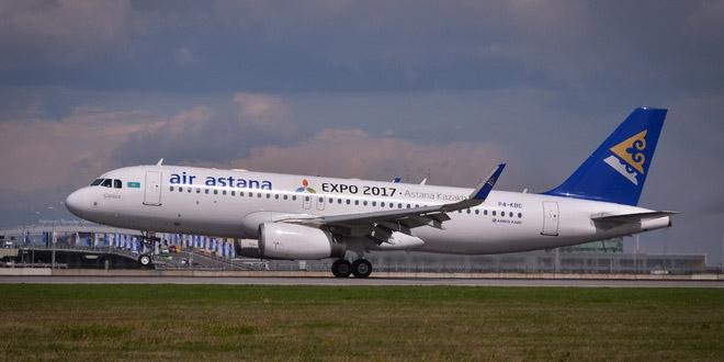 Пулково и Air Astana отметили День столицы Казахстана