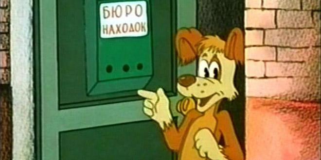 В Великом Новгороде горничная вернула гостю миллион