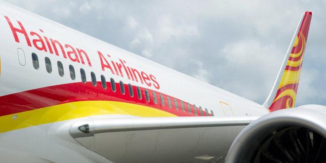 Скидос от Hainan Airlines!