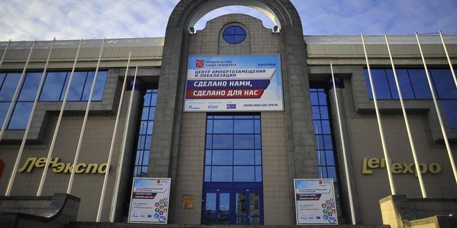 Неделя импортозамещения в туризме пройдет в Санкт-Петербурге