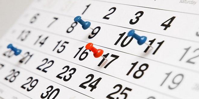 Допуски на чартеры будут утверждаться на месяц вперед