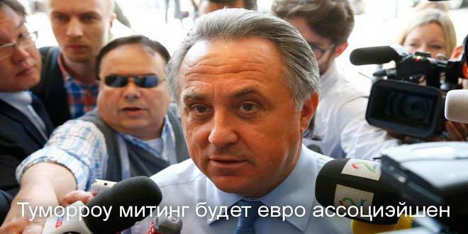 Мутко, Полтавченко и Манилова будут готовить Петербург к генассамблее UNWTO
